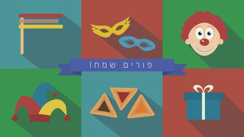 "Purim holiday flat design animation icon set with traditional symbols and text in hebrew ""Purim Sameach"" meaning ""Happy Purim"". loop with alpha channel."