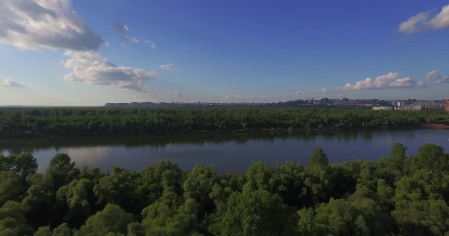 Ufa city - capital of Republic of Bashkortostan, large industrial and cultural center in the Ural mountains, Russia. Aerial view at summer sunny day