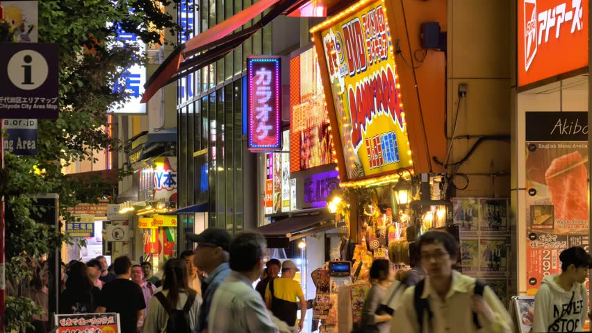 Tokyo, Japan - October 2017 - Busy streets at night in the famous Akibahara district.