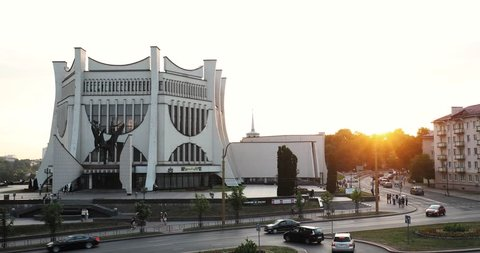 Grodno, Belarus. Grodno Regional Drama Theatre In Sunset Or Dawn Time.