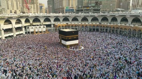 MECCA, SAUDI ARABIA,  June2013 - Muslim pilgrims from all over the world gathered to perform Umrah or Hajj at the Haram Mosque in Mecca, Saudi Arabia, days of Hajj