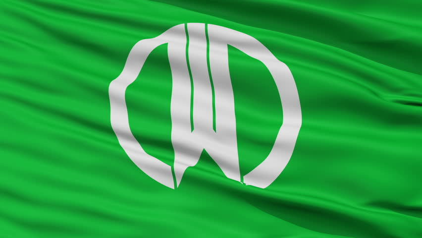 Yamagata close up flag, Yamagata prefecture, realistic animation seamless loop - 10 seconds long