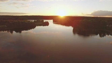 Majestic Aerial Flight Through Epic Iceland Landscape River Golden Hour Sunset Colors Scandinavian Landscape Amazing Nature 4k