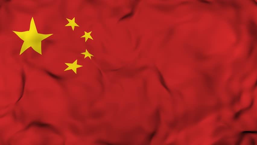 Waving Chinese Flag Background