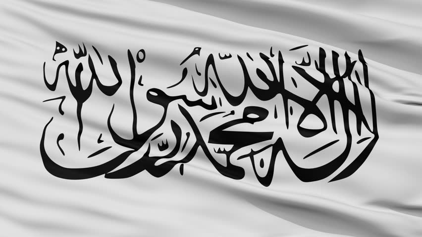 Taliban Flag, Closeup View Realistic Animation Seamless Loop - 10 Seconds Long