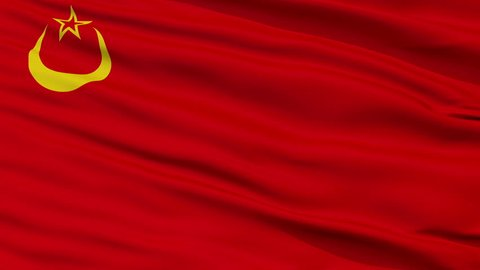 Union Of Islamic Soviet Republics Flag, Closeup View Realistic Animation Seamless Loop - 10 Seconds Long
