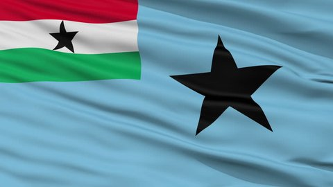 Civil Air Ensign Of Ghana 1964 1966 Flag, Closeup View Realistic Animation Seamless Loop - 10 Seconds Long