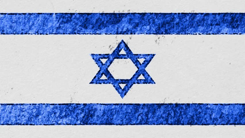 stop motion pastel chalk crayon drawn Israel flag cartoon animation seamless loop background new quality national patriotic colorful symbol video footage