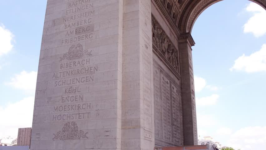 PARIS, FRANCE - JUNE 13: Interior detail of Arc de Triumph Paris, France on June 13, 2018.   Shutterstock HD Video #1019162926