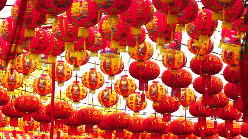 4K Chinese lantern,for celebrate Chinese New Year, Chinese red lantern,for celebrate spring festival | Shutterstock HD Video #1022270116