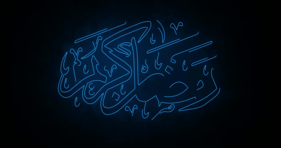 """Ramadan Kareem"", Ramadan Arabic title animation, calligraphy writing effect with particles-  