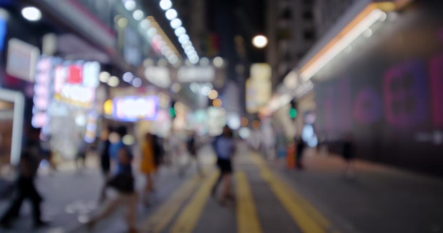 Blur view of city street at night | Shutterstock HD Video #1030264526