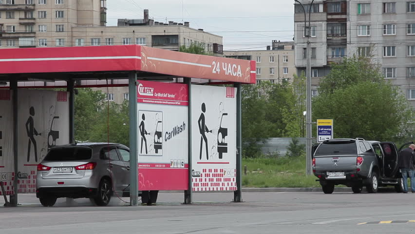 Saint petersburg russia circa jun 2015 drivers wash vehicles at saint petersburg russia circa jun 2015 drivers wash vehicles at round the clock self serve carwash on the parking lot of shopping mall self service is solutioingenieria Image collections