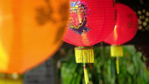 Traditional chinese paper lantern for mid autumn festival  paper lantern  hanging at outdoor  translation on lantern text