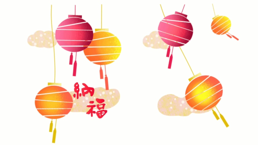 Animated Lenterns Chinese New Year | Shutterstock HD Video #1039036286