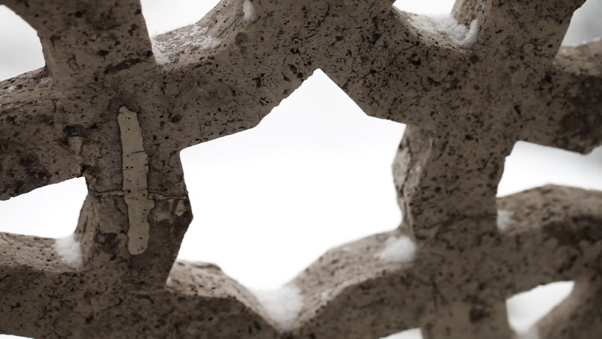 Six pointed star shaped structure, star of david religious symbol. | Shutterstock HD Video #1041038546