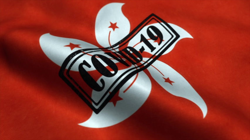Covid-19 stamp on the flag of Hong Kong. Coronavirus concept | Shutterstock HD Video #1049612926