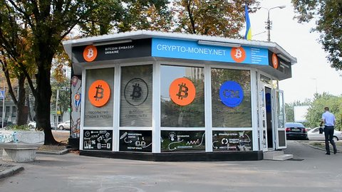 KIEV, UKRAINE - SEP 04: Bitcoin office in Kiev, Ukraine on September 04, 2015. Bitcoin is a decentralized electronic cryptocurrency created in 2008 by Satoshi Nakamoto.
