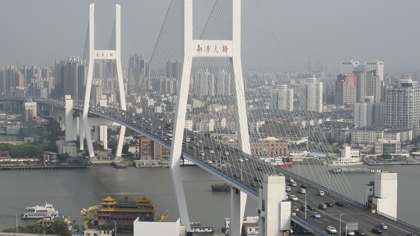 Nanpu Bridge Traffic The In Shanghai