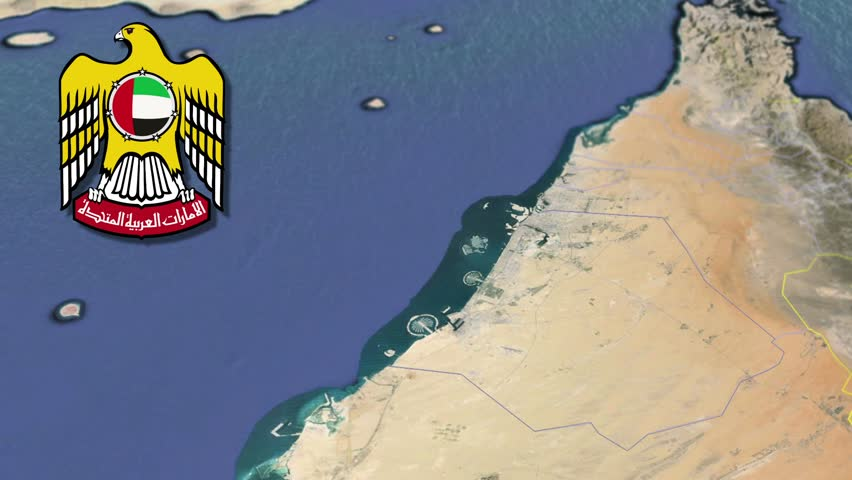 Umm AlQuwain Whit Coat Of Arms Animation Map Politics Of The United