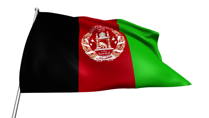 Afghanistan Flag Waving Animation