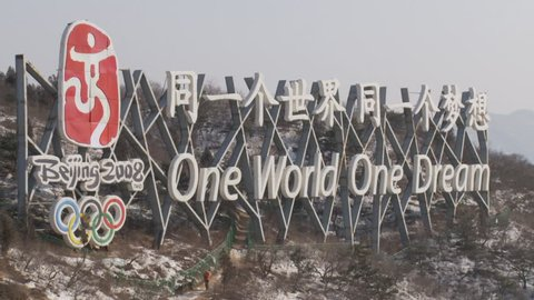 "Beijing, China - January 2010: 2008 Olympics sign ""One world one dream"" near the Great Wall at Badaling, Beijing, China."