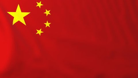 Flag of China, slow motion waving. Rendered using official design and colors. Highly detailed fabric texture. Seamless loop in full 4K resolution. ProRes 422 codec.