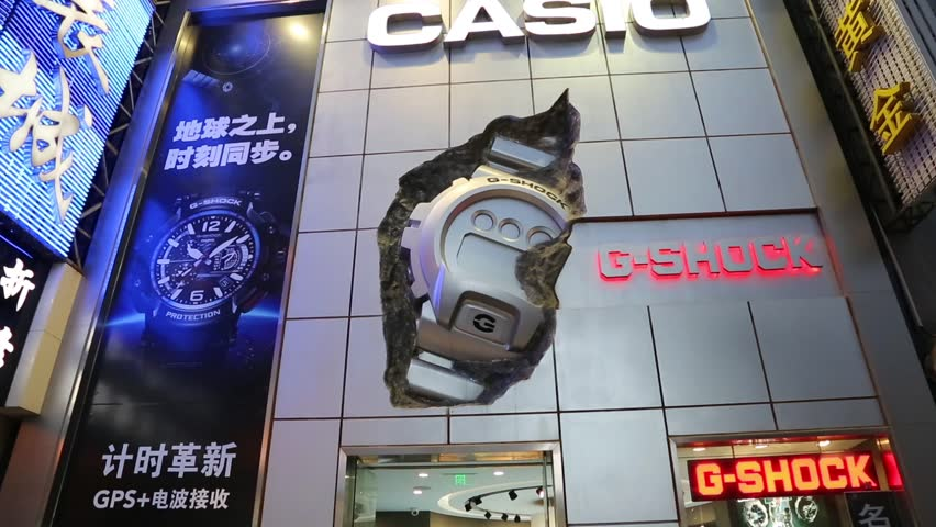 689e044418 BEIJING - CIRCA JUNE, 2015: Shop by Casio Computer Co., Ltd - japanese  manufacturer of electronic devices, on the Wangfujing street. Known as a  manufacturer ...