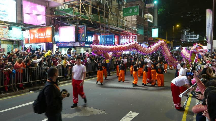 04ec3d4126d Hong Kong - February 19, Stock Footage Video (100% Royalty-free) 13429376 |  Shutterstock