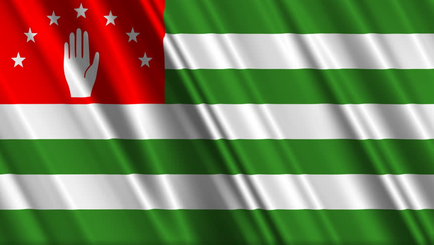 Abkhazia Flag Loop 1