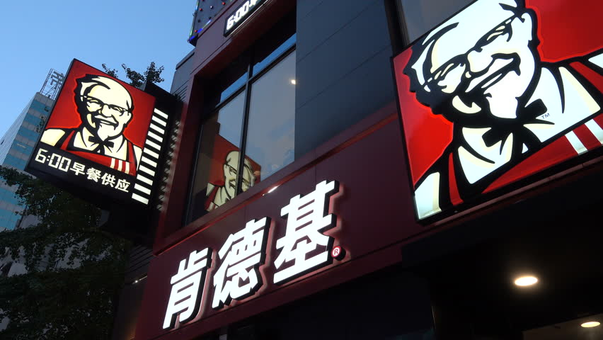 economic factors affecting kfc restaurants Customer hospitality: the case of fast food industry in what are the factors affecting customer hospitality of the fast food kentucky fried chicken.