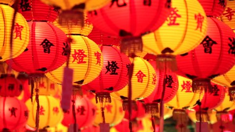 Chinese New Year red and yellow paper lanterns in the temple in Penang, Malaysia