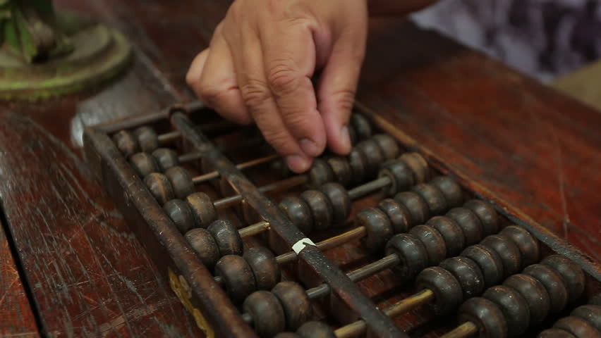 chinese abacus is a calculating tool used primarily in parts of Asia for performing arithmetic processes. The abacus was in use centuries before the adoption of the written modern numeral system.