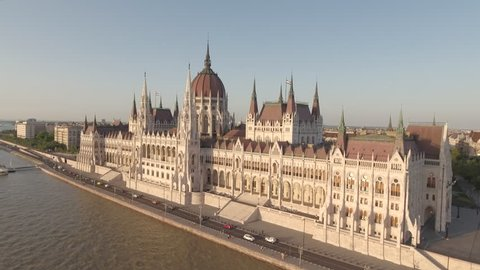 Aerial view of Hungarian Parliament - June 2016: Budapest, Hungary