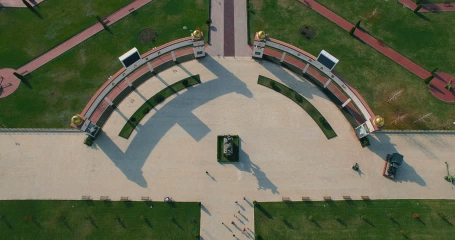 Aerial View Of Chechnya, Grozny city center