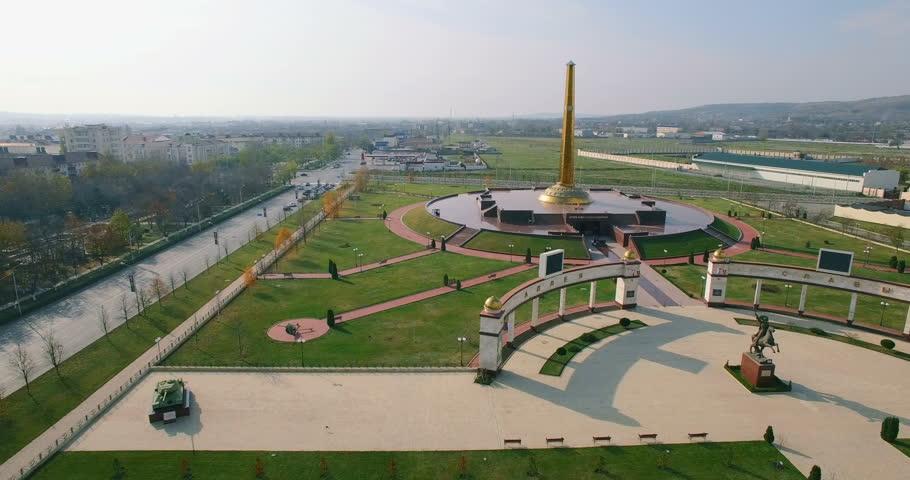 Aerial View Of Chechnya Grozny, Grozny City