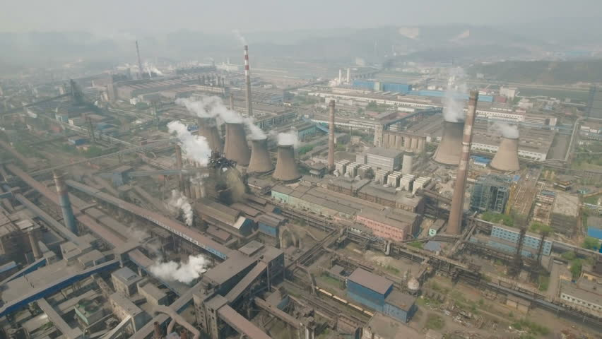 Aerial view of an old steel manufacturing company, heavy industry in China  | Shutterstock HD Video #23168086