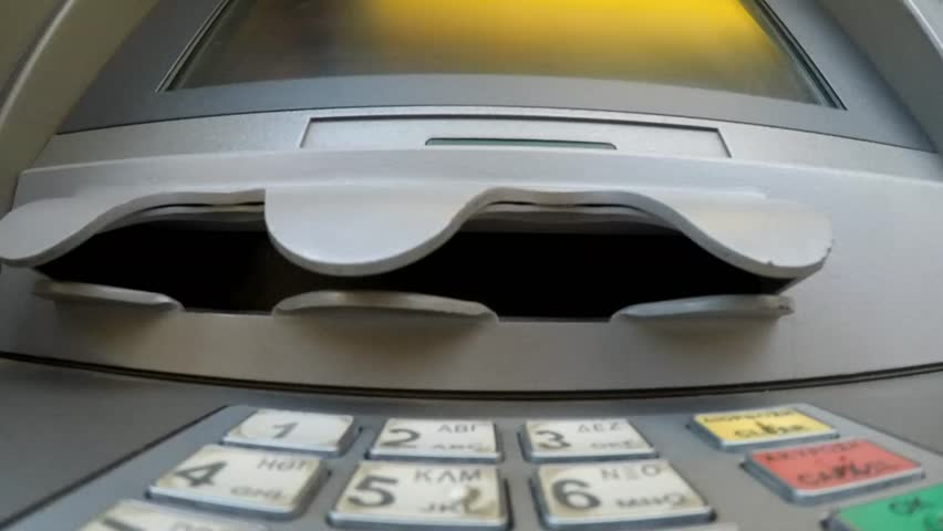 ATM pad outside bank | Shutterstock HD Video #23254348