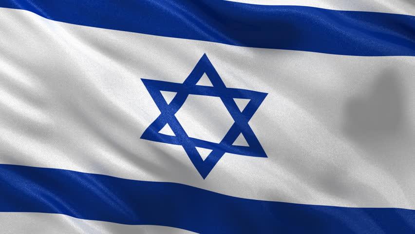 Seamless Loop of Israel Flag Stock Footage Video (100% Royalty-free)  2436776 | Shutterstock