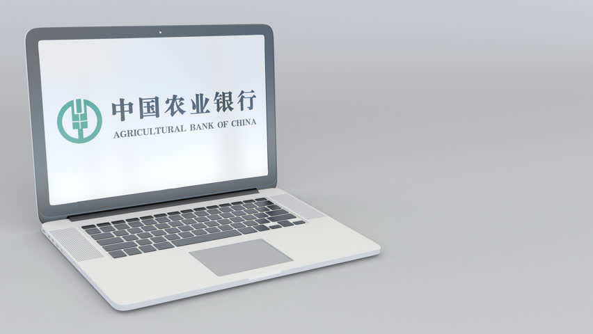 Rotating opening and closing laptop with Agricultural Bank of China logo. Computer technology conceptual editorial 4K clip