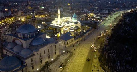Aerial view of the konya in Turkey, mystical dance, Sufi whirling dervish (Semazen)