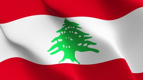Lebanon flag waving seamless loop in 4K and 30fps. Lebanese loopable flag with highly detailed fabric texture.