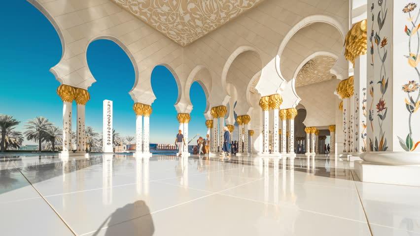 Exterior: 2015, January 01 Abu Dhabi, Tourist And Muslim People