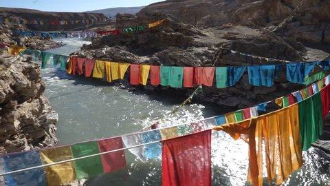River in Garuda Valley (English name) or Khyunglung (Tibetan name), Tibet