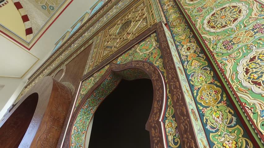 Header of mihrab
