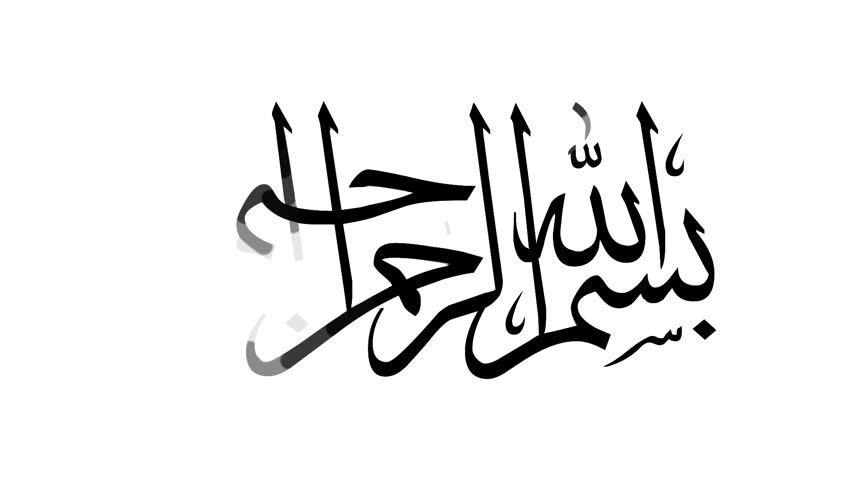 Animation, Writing Bismillah In Calligraphy, Islamic