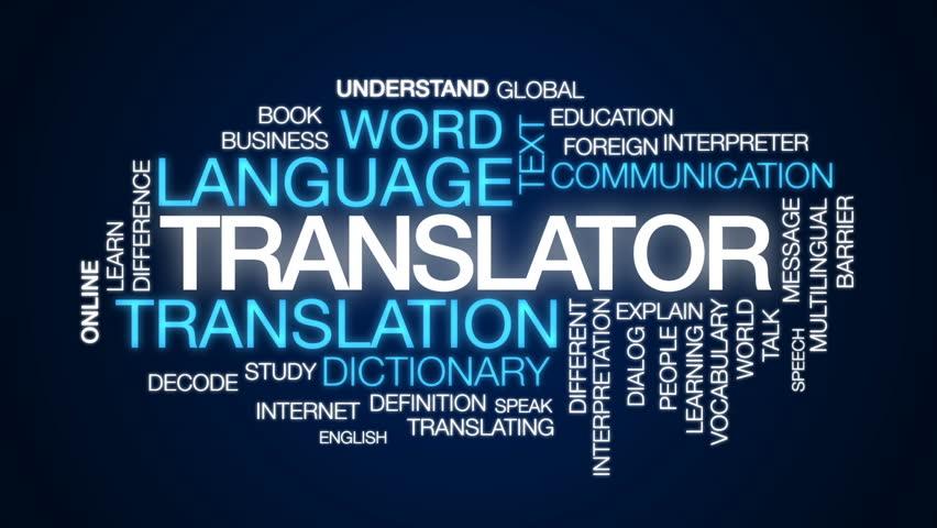 Header of translator
