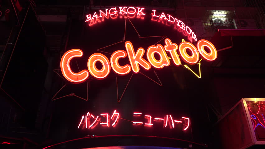 BANGKOK, THAILAND - MARCH 22nd: Neon sign advertising ladyboy's in the red light district of Soi Cowboy at night in Bangkok, Thailand on March 22nd, 2017.