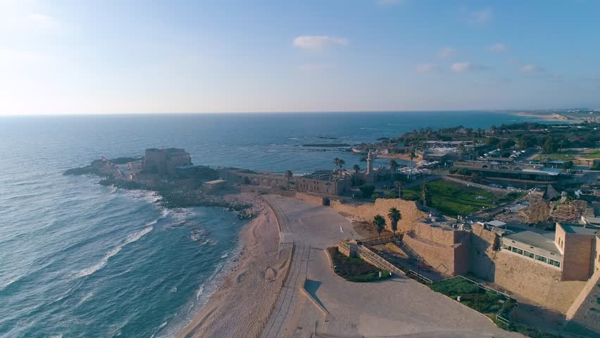 Header of Caesarea