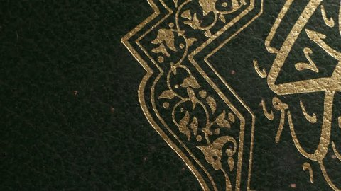 Close up the Quran
